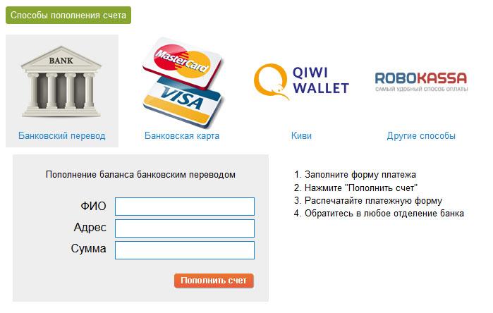 Qiwi Банковской Пополнение Карты С Счета спроси такого